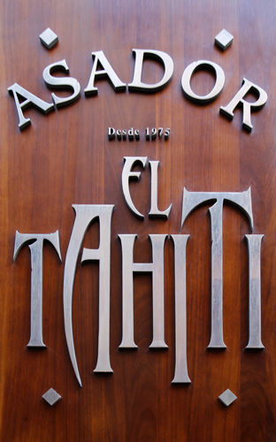 Logo de fachada - Asador Tahití